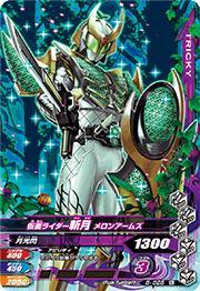 Kamen Rider zangetsu 5 5-025 N
