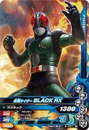 トレーディングカード・テレカ, トレーディングカード 5 5-051 BLACK RX N