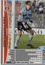 フルアヘッドで買える「WCCF 02-03 レッジーナ 白 225 ルカ・カステラッツィ」の画像です。価格は30円になります。