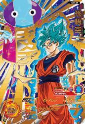 スーパードラゴンボールヒーローズ/第1弾/SH01-29 孫悟空 UR