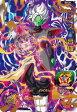 スーパードラゴンボールヒーローズ/第1弾/SH01-40 ザマス:合体 UR
