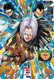 スーパードラゴンボールヒーローズ/第1弾/SH01-49 トランクス:ゼノ UR