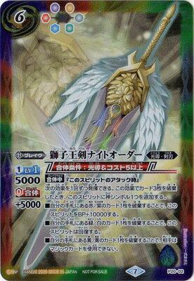 トレーディングカード・テレカ, トレーディングカード  P20-02