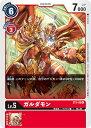デジモンカードゲーム ST1-08 ガルダモン U