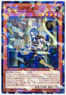 トレーディングカード・テレカ, トレーディングカード  10 DBSS-JP003