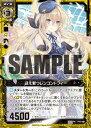 フルアヘッドで買える「Z/X-ゼクス-/【パラレル】P10-006 迎え撃つレンコントフィー」の画像です。価格は50円になります。