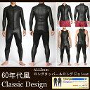 《1975年創業 クラシックデザインにこだわる職人が 「60年代風ウェットスーツ」 に仕上げました...