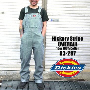 オーバーオール Dickies ディッキーズ 83-297 83297 ヒッコリー ストライプ メンズ 大きい 大きいサイズ レディース ワークショーツ チノパンツ ディッキ族 つなぎ 作業着 おしゃれ ツアー フェス ディッキーズ HICKORY STRIPE 送料無料 バッグ