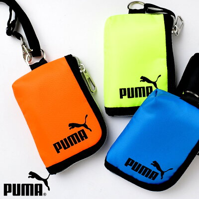財布 ストラップ付き プーマ PUMA パスケース
