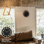 掛け時計おしゃれ木製音がしない時計壁掛けシンプルウォールクロックウッドホワイトブラックバウハウスフォントXantsCarlmarxALFARNオシャレ木白インテリア壁掛静音サイレントオシャレお洒落壁掛け時計プレゼントタイポグラフィシンプル北欧