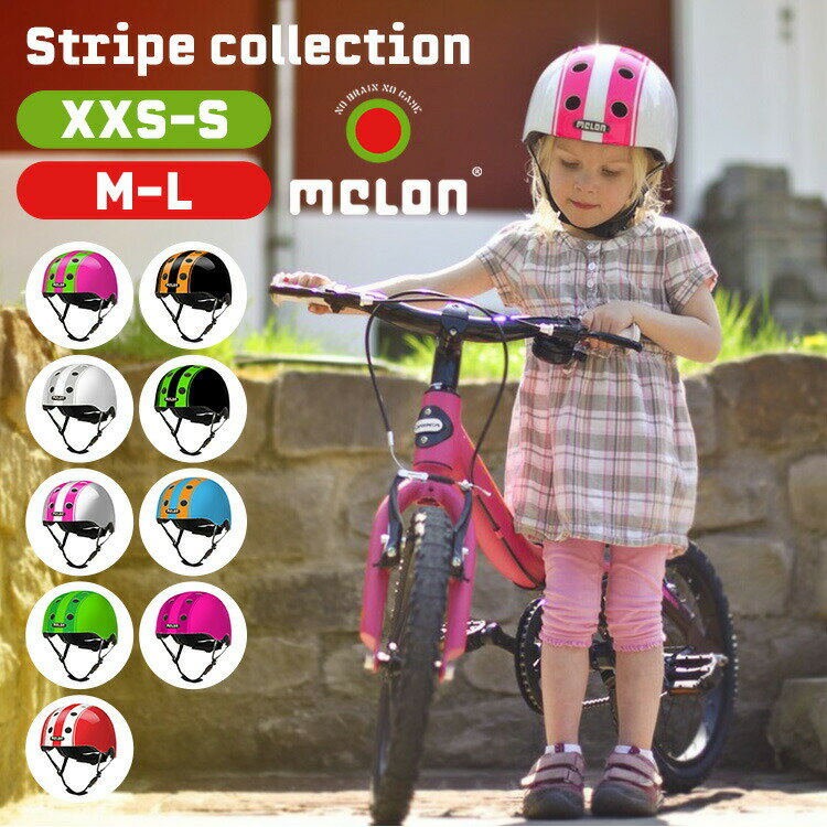 自転車・サイクリング, 子供用ヘルメット・プロテクター  melon helmets stripe