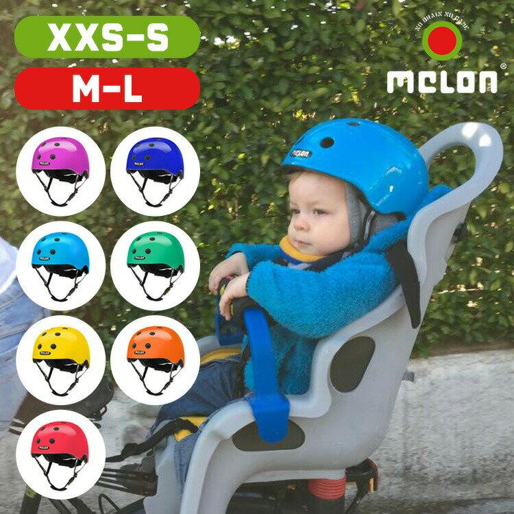 自転車・サイクリング, 子供用ヘルメット・プロテクター  melon helmets rainbow