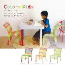 全3色、カラフルボーダー配色の子供用チェアーJapanOP期間中 ポイント5倍 Colors Kid's Chair ...