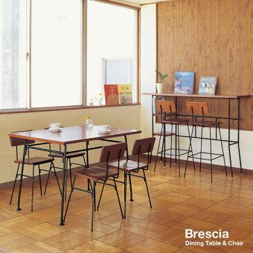『送料無料』 ブレシア バー チェア BRESCIA BAR CHAIR スパイス CPC236 ハイスツール カウンター いす 椅子 イス スツール チェアー レストラン バー ロック カフェ キッチン 背もたれ付 北欧 デザイン