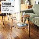 スマート グラス ラウンド テーブル L Smart Glass Round Tbale スパイス KPP333 【送料無料 30%OFF】センターテーブル コーヒーテーブル 曲木 円形 3本脚 ガラス コーヒー 北欧 デザイン