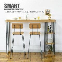 【29%OFF】【送料無料】チークの木目が美しい! スマート バーカウンター テーブル Smart Bar Counter スパイス KPP335 カウンター ダイニング レンジ台 キッチン 作業台 受付 背高