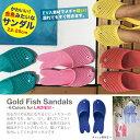 @全6色! レディース サンダル 23-25cm GOLD FISH ...