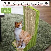 フルハシEPO猫おすすめ送料無料小動物オリジナルおしゃれ名古屋ペットグッズペット飼い猫