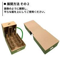 防災用の折り畳み段ボールベッドの展開方法