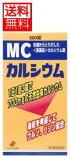 【第3類医薬品】MCカルシウム500錠カルシウム剤【送料無料】4987103043478