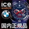 ICEWATCH(アイスウォッチ)BMWMOTORSPORTCHRONObigbig