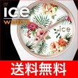 【腕時計】ICE WATCH アイスウォッチICE-FLOWER unisex
