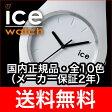 【腕時計】ICE WATCH アイスウォッチICE unisex