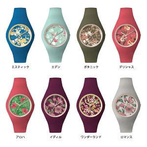 【腕時計】ICEWATCHアイスウォッチICE-FLOWERunisex