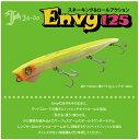 Envy125Max