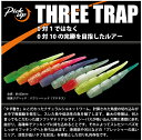 P-three