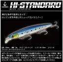 【ルアー】LONGIN ロンジンHI-STANDARD 120mmハイスタンダード 120mmフローティングミノー
