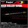 【ロッド】APIAアピアFoojin'AD風神ADHIGHROLLER104MLハイローラー104ML