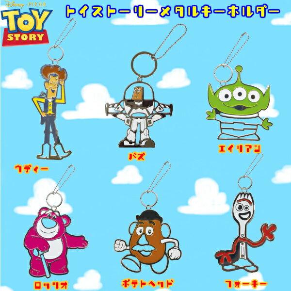 コレクション, その他 100OFF4 6 4 toystorys4