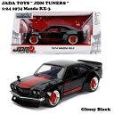 JADATOYS 1/24 1974 MAZDA RX-3 ミニカー ブラック マツダ サバンナ JDM TUNERSシリーズ ミニカー アメ車  jada toys 1/24  アメリカ輸入 ダイキャストミニカー  ジャダトイズ