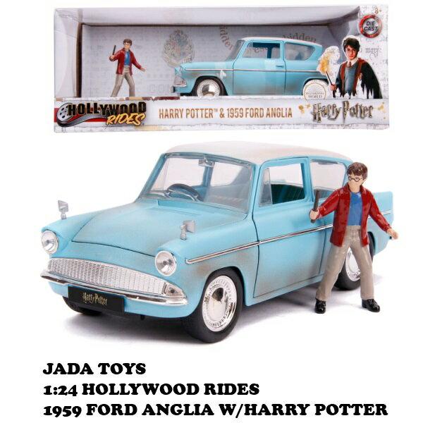 車, ミニカー・トイカー  124 1:24 HARRY POTTER 1959 FORD ANGLIA wHARRY POTTER FORD ANGLIA