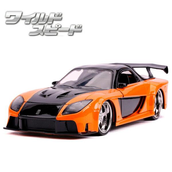 車, ミニカー・トイカー 100OFFJADATOYS 124 RX-7 HANS MAZDA RX-7 Veilside X3 TOKYO DRIFT
