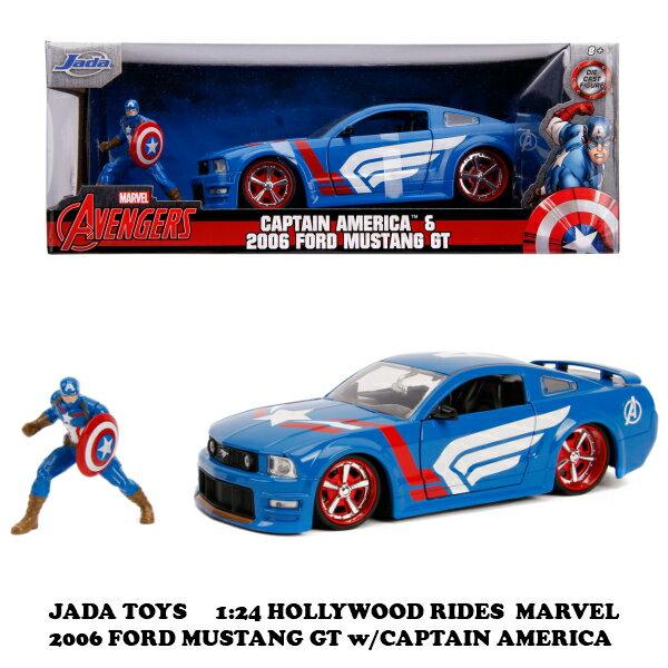 車, ミニカー・トイカー JADATOYS 124 MARVEL AVENGERS CAPTAIN AMERICA 2006 FORD MUSTANG GT BLUE