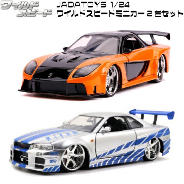車, ミニカー・トイカー JADATOYS 124 2 HANS MAZDA RX-7 Veilside RX-7 1 GTR R34 SV BRIANs 2002 NISSAN SKYLINE GTR R34SV 1