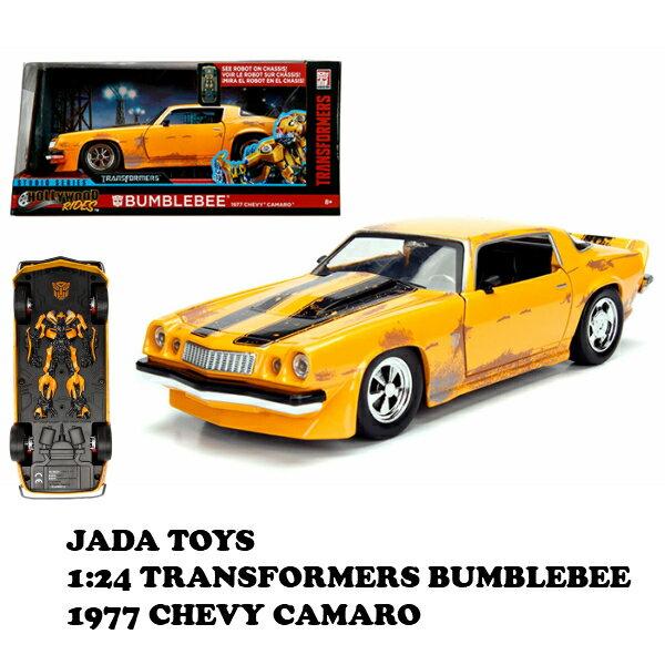 車, ミニカー・トイカー jadatoys 124TRANSFORMERS BUMBLEBEE 1977 CHEVROLET CAMARO
