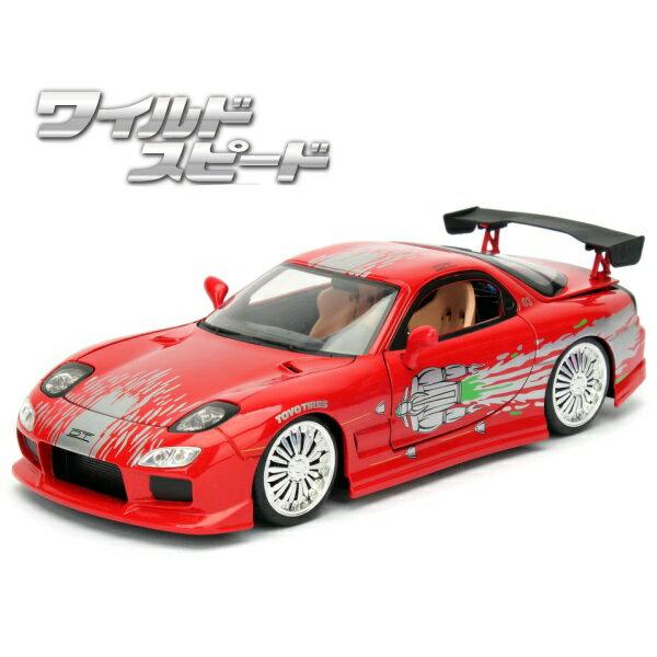 車, ミニカー・トイカー 100OFFJADATOYS 124 RX-7 Doms Mazda RX-7 1
