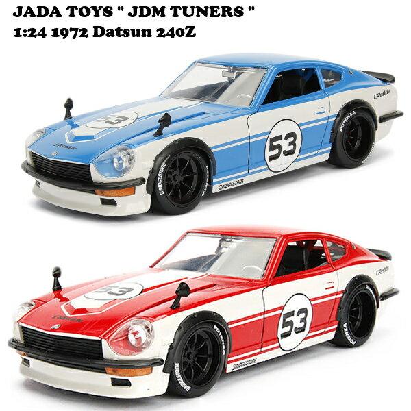 車, ミニカー・トイカー JADATOYS JDM JADATOYS 1:24 1972 Datsun 240Z 2 124