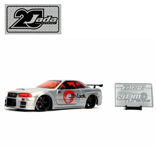 車, ミニカー・トイカー JADATOYS 20th Anniversary 20124 JADA TOYS 20th ANNIVERSARY 1:24 JDM - 2002 Nissan Skyline GT-R (R34)