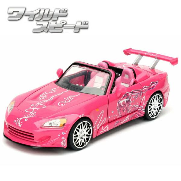 車, ミニカー・トイカー JADATOYS 124 S2000 FAST FURIOUS DIECAST MINICAR Sukis Honda S2000 2
