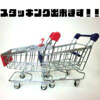 ショッピングカートS(全2色)【インテリアに!】【小さいショップカート!】【 アメ雑 アメリカン雑貨 面白雑貨 ギフト プレゼント 】