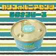 芳香剤 カリフォルニアセンツ ミニ缶 ラグナブリーズ 【メール便不可】【 20P05Nov16 】