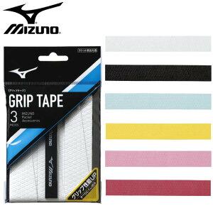 ミズノ(MIZUNO) グリップテープ 《ダイヤ型押しタイプ・3本入り》 (テニス ソフトテニス ラケット 硬式テニス 軟式テニス ウエットタイプ) 63JYA803