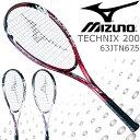 【あす楽対応】ミズノ ソフトテニスラケット テクニクス200 TECHNIX200 (初心者 入門用 軽量 ホワイト レッド ピンク) 63JTN675