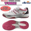 【即納】エレッセ(ellesse) テニスシューズ VTN351 (ウィメンズ レディース オムニ・クレーコート 軽量 スピードテニス)【RCP】