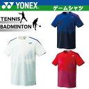 ヨネックス(yonex) ゲームシャツ (Tシャツ ユニセックス メンズ レディース プラクティス ウェア ワンポイント テニス バドミントン 卓球) 10266