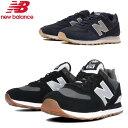 【あす楽対応】ニューバランス(New Balance)カジュアルシューズ ML574(メンズ レディース シューズ 靴 カジュアル アウトドア スニーカー 運動 スポーツ トレーニング)ML574 S
